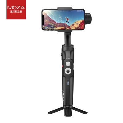 魔爪(MOZA)Mini-S手持云臺穩定器 vlog視頻直播防抖 手機折疊san穩定器(雙向啟動 智能APP 延時攝影)