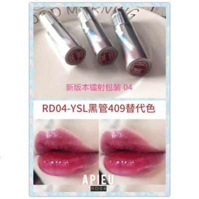 韓國Apieu奧普水光唇釉染色唇彩409平價替代色RD03RD04保濕不掉色 RD04-ysl409替代色 貨