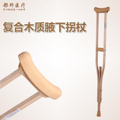 老年殘疾人高度可調節雙拐木質腋下拐杖防滑拐棍木頭拐杖 中號一支