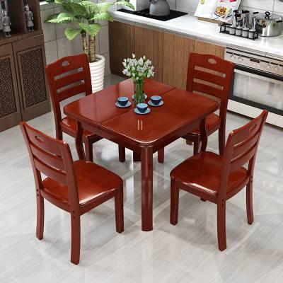 梦引 实木餐桌4人折叠可伸缩餐桌椅组合现代简约小户型正方形家用饭桌