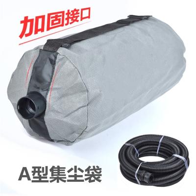 自吸塵墻面打磨機集塵袋馬蒂凡沃普頓馬博來配件吸塵袋吸塵管 集塵袋