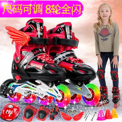 兒童溜冰鞋全套輪滑男孩女孩旱冰滑冰鞋古達可調閃光3-12歲