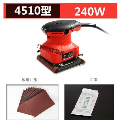平板砂光機膩子墻壁打磨機電動多功能墻面拋光砂紙機小型木工工具 (4510)方底板+砂紙10張送口罩