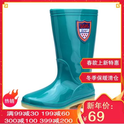 强人3515雨鞋雨靴 女士中筒时尚防水户外胶鞋套鞋