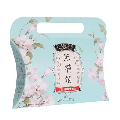 康美药业茉莉花20g/盒 清香型 茉莉花苞花干泡水 茉莉香珠 新茶茶叶