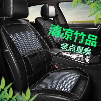 3D竹片汽車座墊夏季單片坐墊通風涼墊通用小車叉車卡車夏天坐椅墊 竹絲B款黑色初款(帶腰靠)