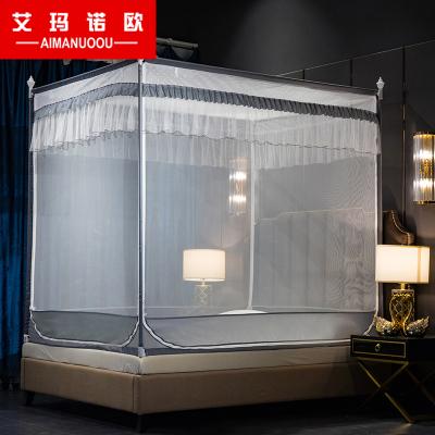 艾玛诺欧家纺 加高坐床式三开门外穿拉链蚊帐 加厚不锈钢宫廷风方顶蚊帐1.5m1.8米宫廷蚊帐