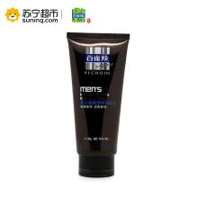 百雀羚(PECHOIN)男士焕能清新洗颜泥140g(通用 各种肤质 洁面乳)