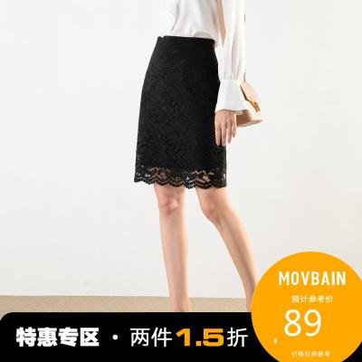 【兩件1.5折價:89】慕白女裝優雅通勤職業氣質鏤空蕾絲鉛筆裙包臀半身裙