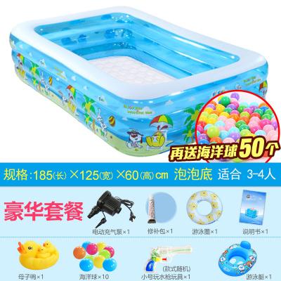 諾澳大型家庭充氣游泳池親子海洋球池嬰兒兒童寶寶戲水池185*125*60cm三環豪華套餐