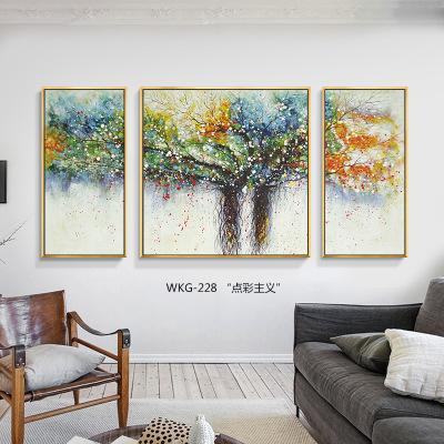 平安富贵树三联山水画 简约现代生命之树抽象手绘油画 客厅沙发背景墙装饰画