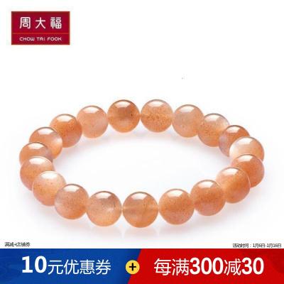 周大福珠宝首饰小清新日光石手链V105262