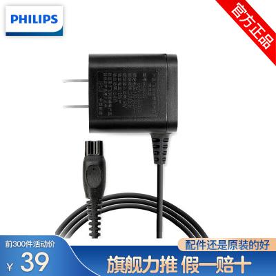 飛利浦(Philips) 電動剃須刀充電器HQ8505適用于S5079/S5082/S7310/PT720/AT890