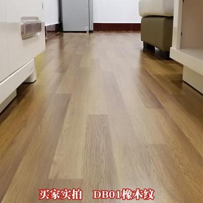 家用木紋地板貼自粘水泥地面貼紙加厚耐磨鋪地紙臥室客廳滑