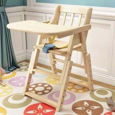 华子 实木儿童餐椅宝宝座椅一键折叠儿童座椅免装带餐盘高度可调5档调节