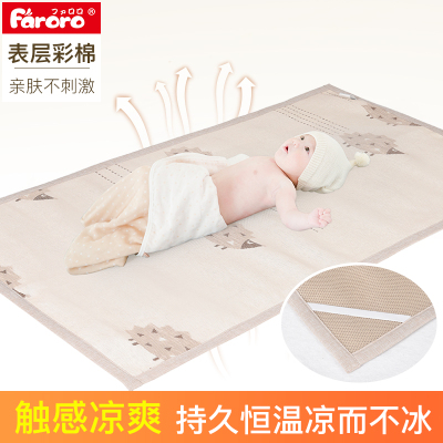 faroro日本婴儿凉席彩棉新生儿宝宝凉席夏季儿童婴儿床席子透气幼儿园L号