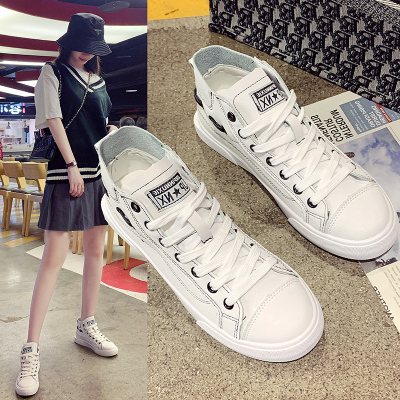 森達利 女鞋 新款A905 女士高幫鞋 運動鞋 跑步鞋 休閑鞋女 商務鞋 戶外旅行鞋小白鞋女