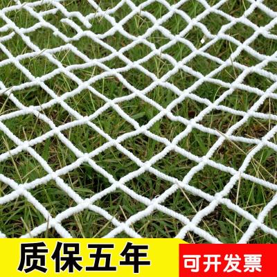 古达建筑安全绳网尼龙网防坠网儿童楼梯阳台防护网防猫网绳装饰网子 5厘米孔5米宽/每米