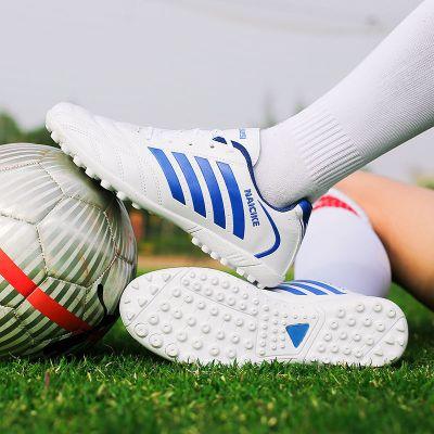 足球鞋成人兒童低幫碎釘男女小學生青少年耐磨防滑訓練鞋 娜蜜雨(NAMIYU)
