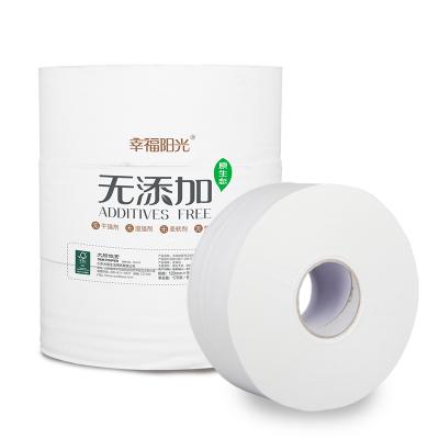 幸福陽光 大盤紙 商用系列 170米3層3卷4提 有芯卷紙 衛生紙 廁所用紙(整箱銷售)