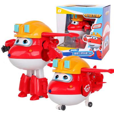 奧迪雙鉆(AULDEY)超級飛俠 男孩女孩兒童玩具車 變形機器人超級飛俠樂迪-工程款 730211