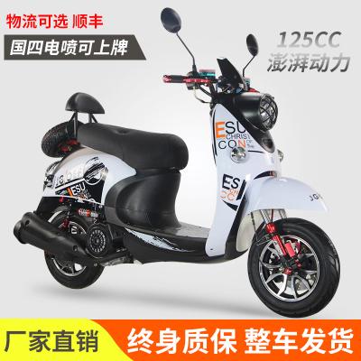 風感覺小龜王摩托車國四電噴125cc燃油踏板車跑車助力車男女成人可上牌