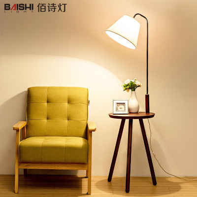 北欧实木落地灯客厅卧室简约现代置物托盘茶几灯美式立式落地台灯