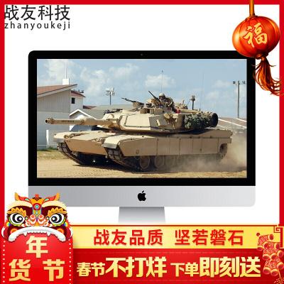 【二手9成新】AppleIMac苹果一体机电脑二手台式一体机办公10款21寸厚款MC508 i3 4G 240G固态