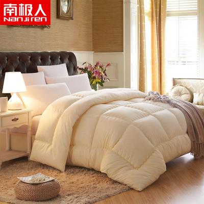 南极人(NanJiren)家纺 纯色米色磨毛压花羽丝绒被子被芯 床上用品纤维春秋被加厚保暖秋冬被子