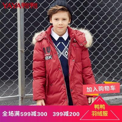 鴨鴨童裝冬季新款男童羽絨服加厚保暖外套中長款韓版兒童羽絨服Y-B463111