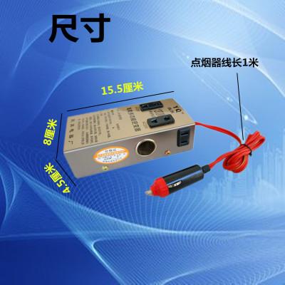 卡米汽车车载逆变器12v24v伏转220v电源充电转换器插座小型迷你变压器 200w12v24v通用变220v直流电