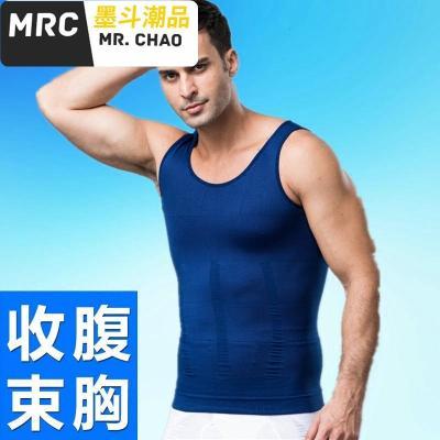 男士塑身打底塑身收腹束胸衣 运动束腰紧身背心束身塑形收胸内衣