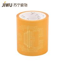 苏宁极物 n9故宫文化创意联名 锦轴系列 和纸胶带 宸銮(黄色)