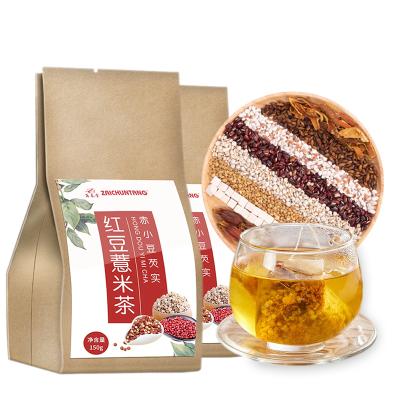 再春堂紅豆薏米芡實茶買1發5共750g 赤小豆薏仁苦蕎大麥橘皮茯苓梔子祛除茶濕熱茶保健茶飲