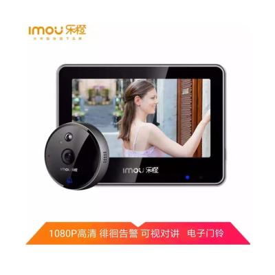 大华乐橙VD2可视电子猫眼 智能猫眼 防盗家用门镜 手机远程可视对讲门铃 1080P 4.3寸显示屏 带64G内存