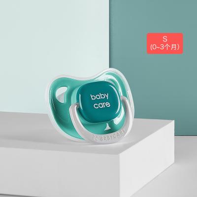 babycare婴儿安抚奶嘴硅胶超软新生儿宝宝奶嘴母乳实感仿真奶嘴 S码 0-3个月 潘帕斯 1061