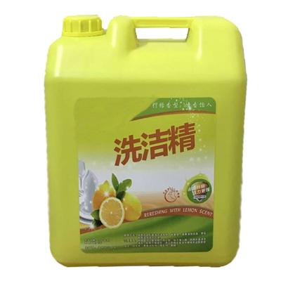 【規格:20kg】洗潔精 餐飲專用大桶裝洗碗檸檬 不傷手高效濃縮去油除腥護手清新 泵裝洗餐具 新配方溫和無刺激