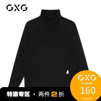 【兩件2折:160】GXG男裝2020年熱賣新款商場同款黑色高領毛衣男字母刺繡針織衫潮