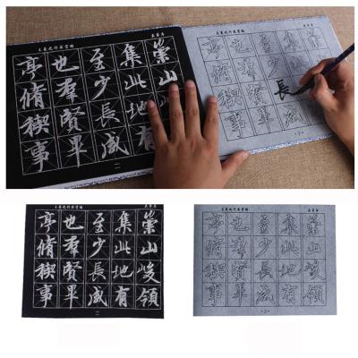 無紡布仿宣歐陽詢-九成宮描紅臨摹水寫布毛筆 書法字帖