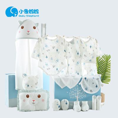 春夏季新品嬰兒衣服新生兒禮盒寶寶用品滿月送禮套裝