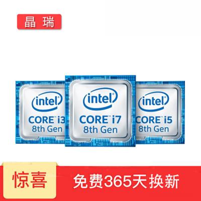 【二手95新】英特尔酷睿i5 台式机处理器 CPU 2400/3470/3570/4590/6400 八代 8500