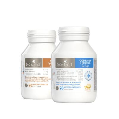 Bio Island佰澳朗德嬰幼兒液體乳鈣90粒+鱈魚肝油90粒組合瓶裝 澳洲進口