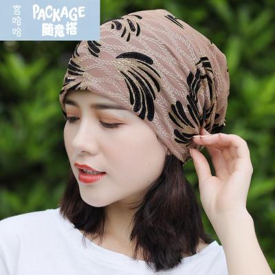 蕾絲帽子女薄款夏天鑲金頭巾帽透氣休閑帽堆堆帽光頭帽時尚月子帽 宮哈哈