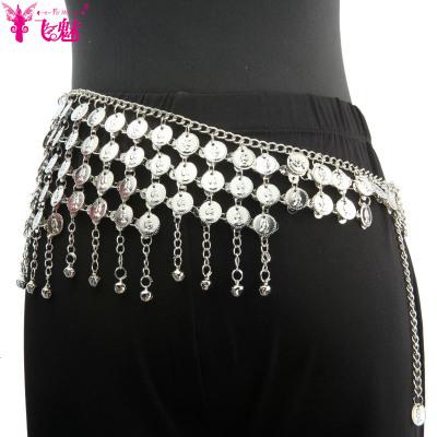 飛魅 新款肚皮舞印度舞蹈服裝演出服腰鏈 肚皮舞圓幣塔形金屬腰鏈