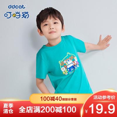 【季末清倉】叮當貓童裝2020新款夏裝百搭T恤中大童短袖針織衫兒童休閑套頭衫印花圓領上衣潮