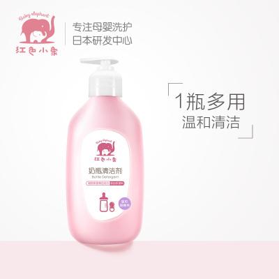 红色小象奶瓶清洁剂400ml 果蔬清洁剂 入口无清洗剂 母婴幼儿童奶瓶清洁剂