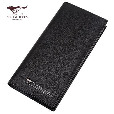 七匹狼SEPTWOLVES男士錢包長款頭層牛皮西裝票夾(黑色)禮盒版