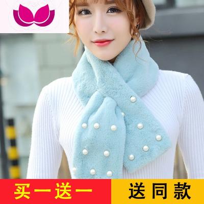 圍巾女冬季加厚保暖純色百搭韓版長款學生女士圍脖仿皮圍巾圍脖