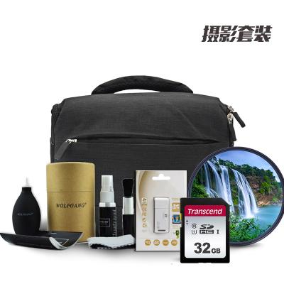 攝影包一 (單反相機 微單相機 黑卡等相機配件SD內存卡 UV鏡 數碼相機包 讀卡器 等配件組合實惠套餐一) 的士客