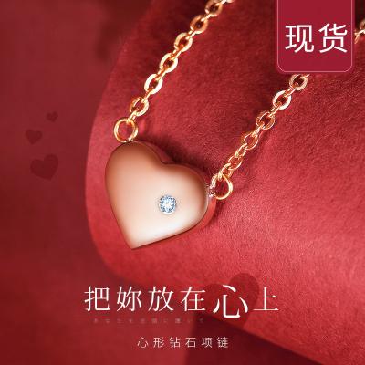 SEAZA喜鉆【甜蜜禮物】鉆石吊墜甜蜜桃心項墜 精致優雅送女友百搭禮物